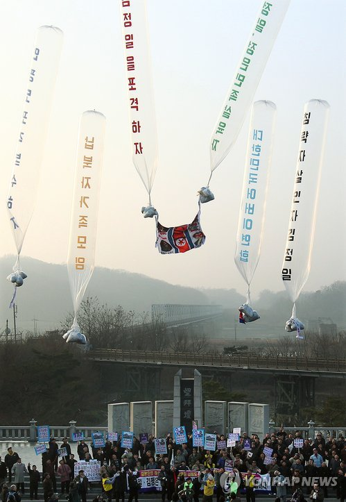 11.30.2010 Balloon Launch. Photo from Yonhap News andphotodo@yna.co.kr